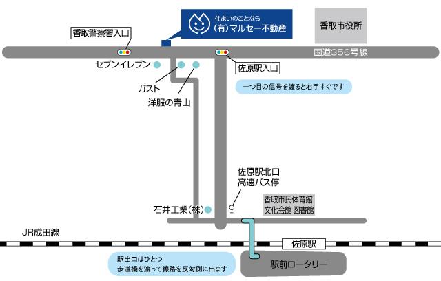 マルセー不動産MAP