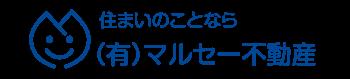千葉県香取市周辺の不動産のことなら (有)マルセー不動産