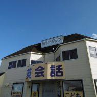 小沢テナント 2階 外観